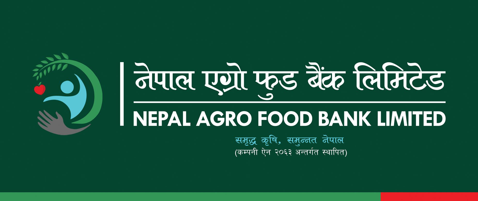 Nepal Agro Food Bank